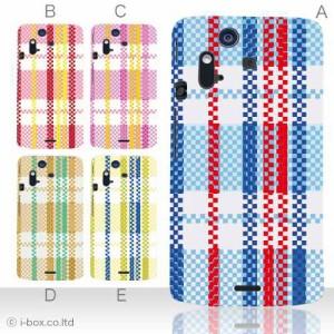 ソフト/スマホケース/au/docomo他/XPERIA/GALAXY/AQUOS/アイフォン5s/iphone6 plus iPhone5s/5 iPhone5c/is11s_a04_004
