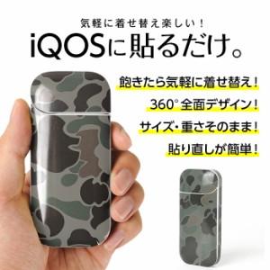 iQOS シール アイコス ケース 専用 カバー 電子タバコ ステッカー アイコスシール iQOSシール ori_pitem032