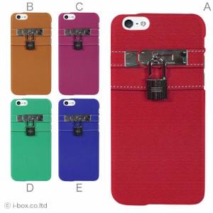 iPhone6 スマホケース/アイフォン6 4.7インチ/ハードケース【2個以上 送料無料】★トレンド☆phon6_a01_430