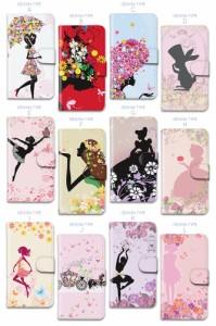 スマホケース 手帳型 全機種対応 iPhone XS ケース iPhone xperia エクスペリア galaxy ギャラクシーs8 カバー 花 smart_case66_all