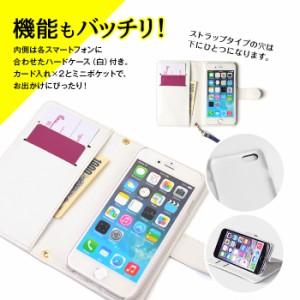 スマホケース 手帳型 全機種対応 iPhoneX ケース iPhone xperia エクスペリア galaxy ギャラクシーs8 カバー smart_case74_all