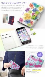 スマホケース 手帳型 全機種対応 iPhoneX ケース iPhone xperia エクスペリア galaxy ギャラクシーs8 カバー 花 smart_dd062_all