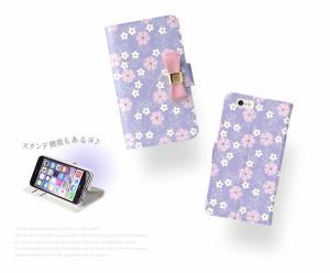 スマホケース 手帳型 全機種対応 iPhone XS ケース iPhone xperia エクスペリア galaxy ギャラクシーs8 カバー 花 smart_dd062_all