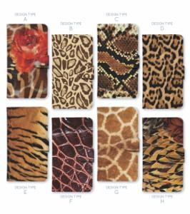 iPhone6s iPhone6s plus iPhone SE iPhone5s アイホン5 手帳型 全機種対応 ケース カバー スマホ smart_di811_all