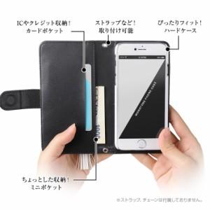 スマホケース 手帳型 カバー 全機種対応 iPhoneX iPhone6 アイフォン7 android xperia z5 au シンプル smart_k145_all