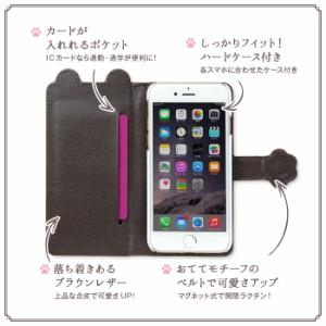 スマホケース 手帳型 全機種対応 iPhone XS ケース iPhone xperia エクスペリア galaxy ギャラクシーs8 カバー 熊 smart_k146_all