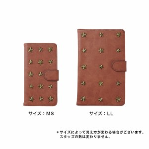 スマホケース 手帳型 カバー 全機種対応 iPhoneX iPhone6 アイフォン7 android xperia z5 au かわいい 星 smart_k147_all