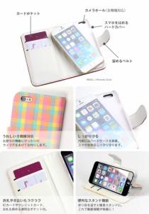 スマホケース 手帳型 カバー 全機種対応 iPhone8 エクスペリア SOV34 SOV35 galaxy au チェック smart_z034_all
