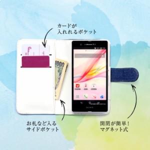 スマホケース 手帳型 カバー 全機種対応 iPhoneX iPhone6 アイフォン7 android xperia z5 au かわいい smart_z067_all