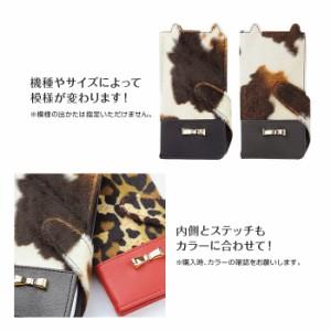スマホケース 手帳型 全機種対応 iPhoneX ケース iPhone xperia エクスペリア galaxy ギャラクシーs8 カバー 猫 smart_z085_all