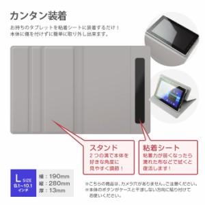 IdeaTab A2109A タブレットケース 8.1〜10.1インチ /Lenovo タブレットPC カバー/☆アニマル/動物/tab_l01_033
