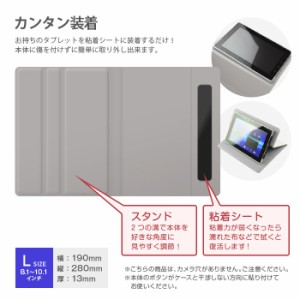 Xperia Tablet Z タブレットケース 8.1〜10.1インチ 【Docomo】/SONY タブレットPC カバー/☆クール/メンズ/tab_l08_043