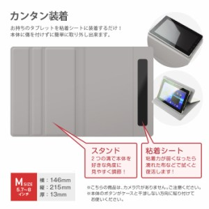 MeMO Pad 7 ME170C タブレットケース 5.7インチ 〜 8インチ /ASUS タブレットPC カバー/☆チェック・ボーダー/tab_a17_026