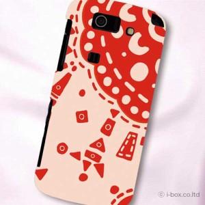 IS15SH AQUOS PHONE SL/アクオスフォン ハードケース★かわいい☆is15sh_a12_589