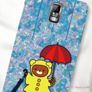 SC-03D Galaxy S2 LTE/ギャラクシー ハードケース★アニマル☆sc03d_r054_038
