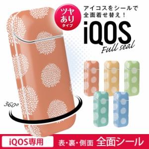 iQOS シール アイコス ケース 専用 カバー 電子タバコ ステッカー アイコスシール iQOSシール ori_pitem034