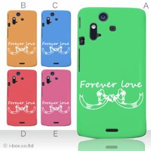 iPhone XS Max A02 SC-03E・SC-06D SC-02E IS11S ISW11SC L-02E SO-01E KYL21 N-04C SHL21 smart_a01_153_all