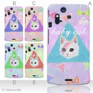 iPhone XS Max A02 SC-03E・SC-06D SC-02E IS11S ISW11SC L-02E SO-01E KYL21 N-04C SHL21 smart_a01_216_all