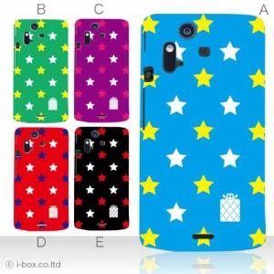 iPhone XS Max SO-03D・IS12S SH-04E SH-05E N-04E F-02E SO-02E ★かわいい smart_a03_531_all