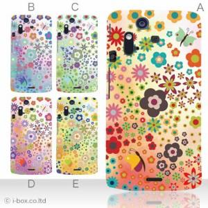 スマホケース iPhone11 Pro Max iPhone XR XS 8 7 Galaxy S10 xperia xz3 ハードケース smart_a04_074_all