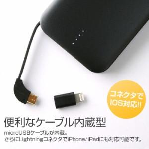 モバイルバッテリー USB 軽量 薄型 大容量 急速充電 スマホ タブレット smart_item36