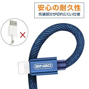 Lightning ライトニング コネクタ USBケーブル デニム iPhone スマホ 携帯 充電ケーブル smart_item38