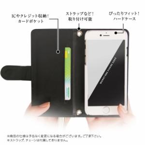 スマホケース 手帳型 カバー 全機種対応 iPhone XS Max XR アイフォン 7 8 android xperia z5 au シンプル smart_k145_all