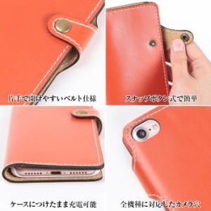 スマホケース 手帳型 全機種対応 iPhone XS ケース iPhone xperia エクスペリア galaxy ギャラクシーs8 カバー smart_k169_all