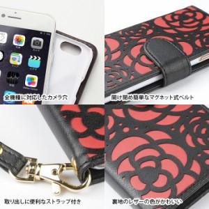 スマホケース 手帳型 全機種対応 iPhone XS ケース iPhone xperia エクスペリア glaxy ギャラクシーs8 カバー 花 smart_k155_all