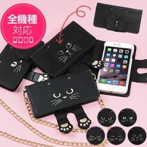 スマホケース 手帳型 全機種対応 iPhone11 ケース iPhone12 mini se2 8 xperia galaxy aquos カバー 黒猫 動物 smart_k168_all
