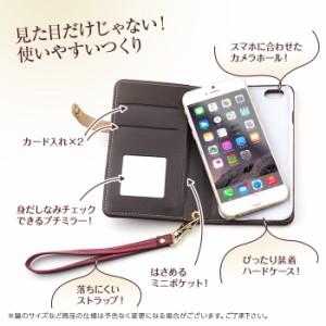 スマホケース 手帳型 カバー 全機種対応 鏡付き iPhone XS Max XR エクスペリア SOV34 SOV36 galaxy au リボン smart_z056_all