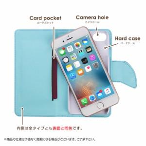 スマホケース 手帳型 全機種対応 iPhoneX ケース iPhone xperia エクスペリア galaxy ギャラクシーs8 カバー オカメ smart_z103_all