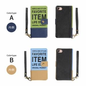 スマホケース 手帳型 全機種対応 iPhone XS ケース iPhone xperia エクスペリア galaxy ギャラクシーs8 カバー smart_z106_all