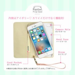 スマホケース 手帳型 全機種対応 iPhone XS ケース iPhone xperia エクスペリア galaxy ギャラクシーs8 カバー smart_z107_all