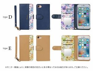 スマホケース 手帳型 全機種対応 鏡付き iPhone XS ケース iPhone xperia galaxy s8 カバー 花 smart_z115_all