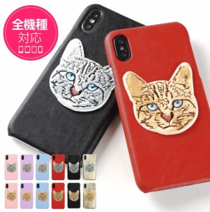 スマホケース 手帳型 カバー 全機種対応 iPhone XS Max XR iphone8 xperia sov36 galaxy s8 iphone7 猫 smart_z124_all