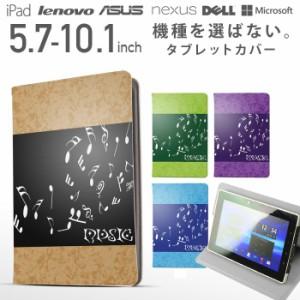 タブレットケース 5.7インチ ~ 10.1インチ 汎用 各機種対応 iPad Qua tab Xperia Galaxy Arrows Nexus カバー かわいい tab_a04_060の画像
