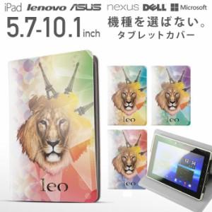 タブレットケース 5.7インチ ~ 10.1インチ 汎用 各機種対応 iPad Qua tab Xperia Galaxy Arrows Nexus カバー アニマル tab_a07_032の画像