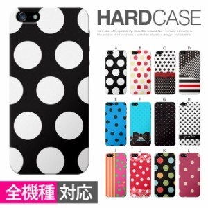 iphone6 plus iPhone5s 5 iPhone5c Xperia Z1 Z2 ZL2 SOL25 SOL24 SOL23 SOL22 SOL21 SO-01F SO-03F smart_top022