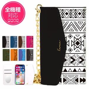 スマホケース 手帳型 カバー 全機種対応 iPhone XS Max XR iphone8 xperia sov36 galaxy s8 iphone7 smart_zp208_all