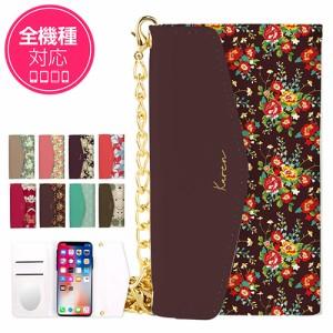 スマホケース 手帳型 カバー 全機種対応 iPhone XS Max XR iphone8 xperia sov36 galaxy s8 iphone7 smart_zp209_all
