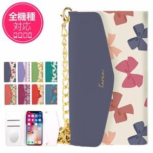 スマホケース 手帳型 カバー 全機種対応 iPhone XS Max XR iphone8 xperia sov36 galaxy s8 iphone7 smart_zp212_all