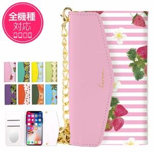 スマホケース 手帳型 カバー 全機種対応 iPhone XS Max XR iphone8 xperia sov36 galaxy s8 iphone7 smart_zp214_all