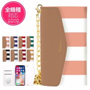 スマホケース 手帳型 カバー 全機種対応 iPhone XS Max XR iphone8 xperia sov36 galaxy s8 iphone7 smart_zp215_all