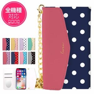 スマホケース 手帳型 カバー 全機種対応 iPhone XS Max XR iphone8 xperia sov36 galaxy s8 iphone7 smart_zp216_all