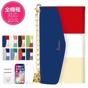 スマホケース 手帳型 カバー 全機種対応 iPhone XS Max XR iphone8 xperia sov36 galaxy s8 iphone7 smart_zp218_all