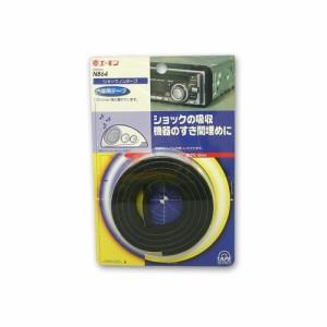 エーモン/amon ショックノンテープ 15mm x 1m 厚さ5.0mm N864