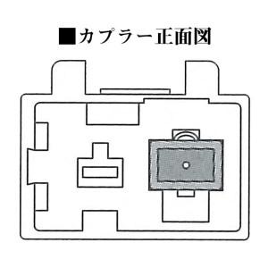 エーモン/amon ホンダ車用 アンテナ変換コード 2065