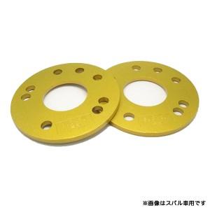 メール便可 HKB/東栄産業:ホイールスペーサー メーカー別専用設計 ハブ径66mm PCD114.3 4穴/5穴 ニッサン 3mm/N663