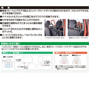メール便可|カーメイト:傘入れ カサイレ かさ入れ 車用 収納 カーボン調/DZ280
